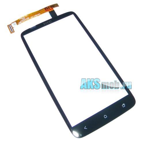 Тачскрин (Сенсорное стекло) для HTC s720e One X