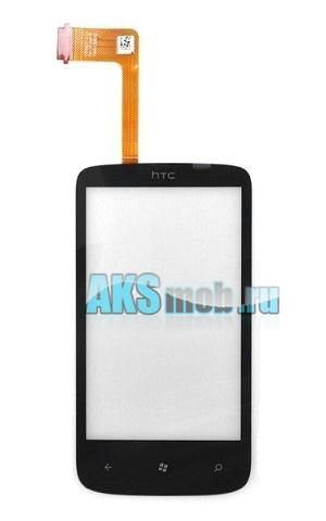 Тачскрин (Сенсорное стекло) для HTC T8698 Mozart 7 HD3