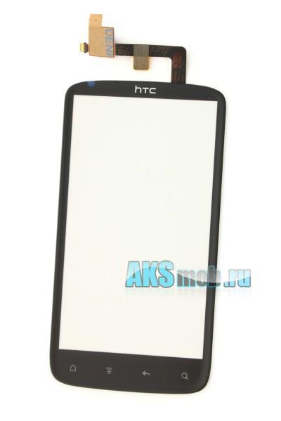 Тачскрин (Сенсорное стекло, панель) для HTC z715e Sensation XE - белые кнопки