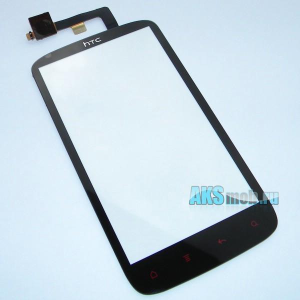 Тачскрин (Сенсорное стекло, панель) для HTC z715e Sensation XE - красные кнопки