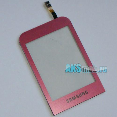 Тачскрин (Сенсорное стекло) для Samsung C3300 Pink Оригинал