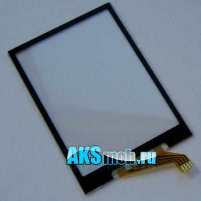 Тачскрин универсальный 15 (Сенсорное стекло) размер 40*56мм, диагональ 68мм (видимая часть 36*48*60)