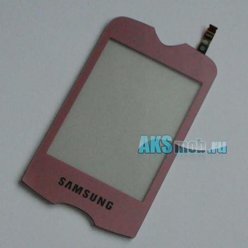 Тачскрин (Сенсорное стекло) для Samsung GT-S3370 Corby 3G Pink