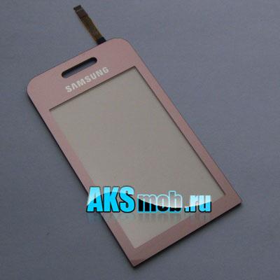 Тачскрин (Сенсорное стекло) Samsung GT-S5230 Star, Noble РОЗОВЫЙ Pink Оригинал