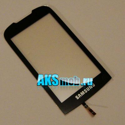 Тачскрин (Сенсорное стекло) Samsung GT-S5560 Оригинал