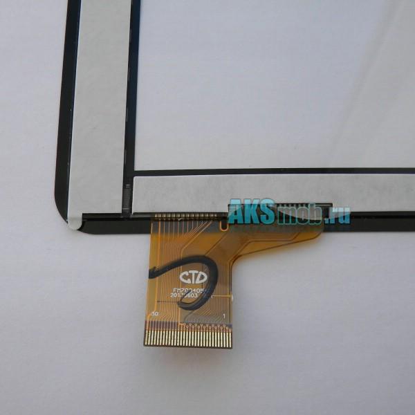 Тачскрин (сенсорная панель - стекло) для DNS AirTab E76 - touch screen