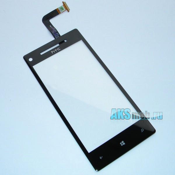 Тачскрин (Сенсорное стекло, панель) для HTC C620e Windows Phone 8X