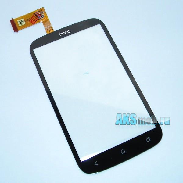 Тачскрин (Сенсорное стекло, панель) для HTC T328e Desire X - Оригинал