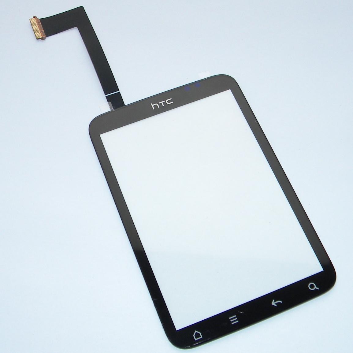 Тачскрин (Сенсорное стекло) для HTC A510e Wildfire S (черный) Оригинал