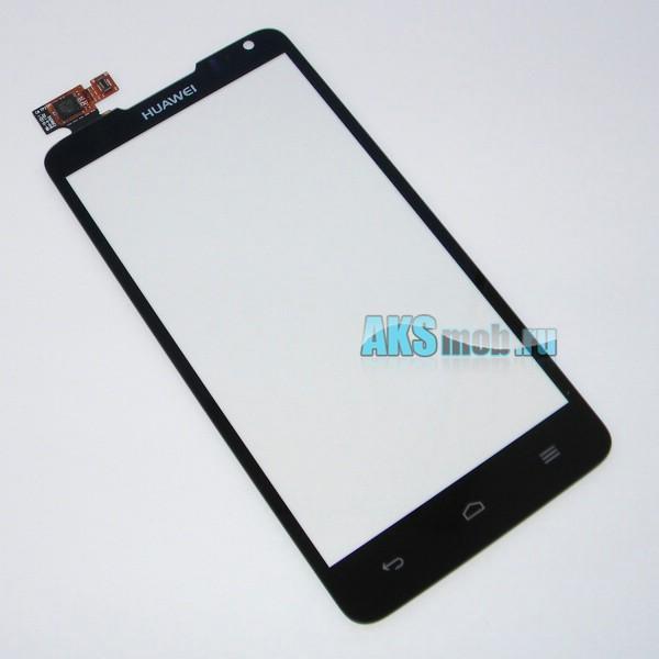 Тачскрин (Сенсорное стекло) для Huawei Ascend D1 U9500 - touch screen - Оригинал