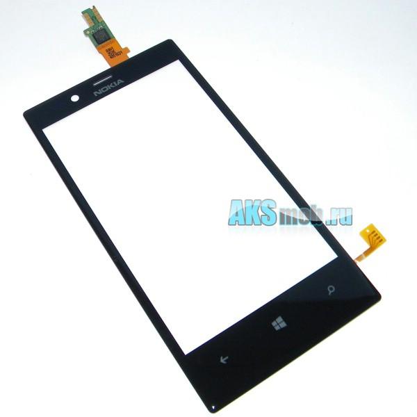 Тачскрин (Сенсорное стекло) для Nokia Lumia 720 - touch screen - черный