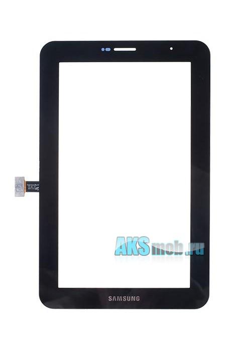 Сенсорное стекло (панель) для Samsung Galaxy Tab 2 7.0 GT-P3100 / GT-P3113 - тачскрин черный