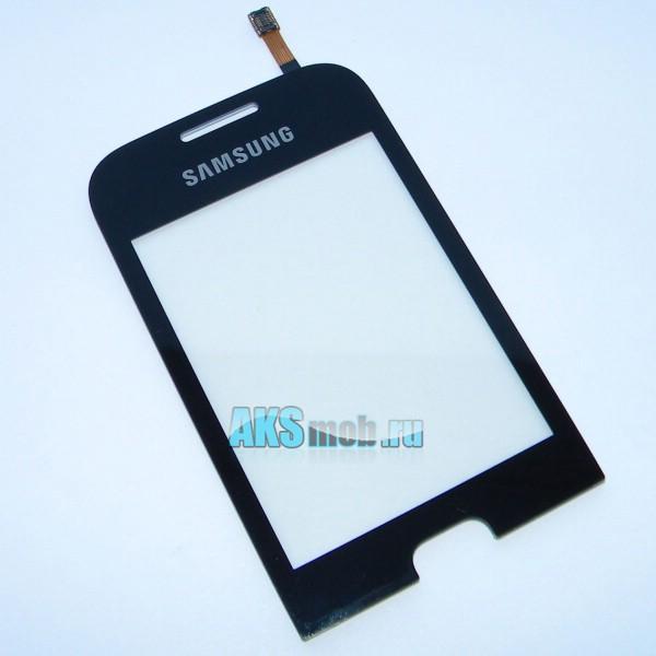 Тачскрин (Сенсорное стекло) для Samsung Duos C3312 - черный