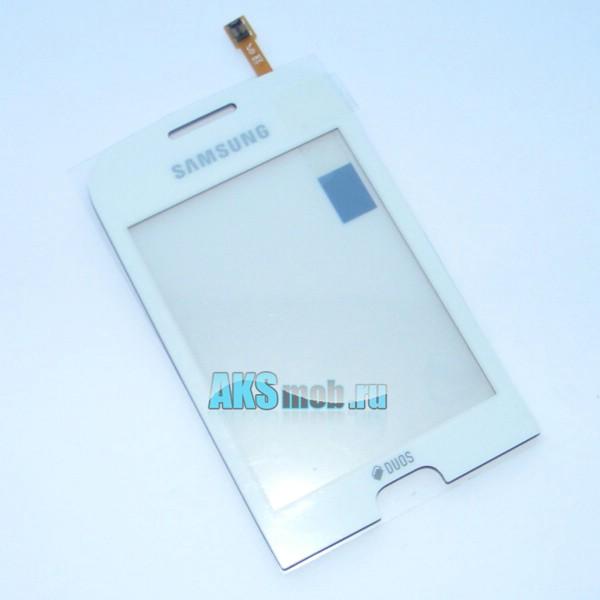Тачскрин (Сенсорное стекло) для Samsung Duos C3312 - белый