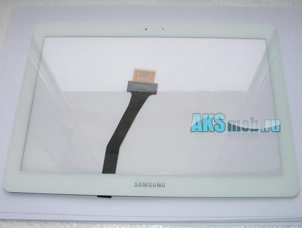 Сенсорное стекло (панель) для Samsung Galaxy Note 10.1 N8000 и N8010 - тачскрин - белый