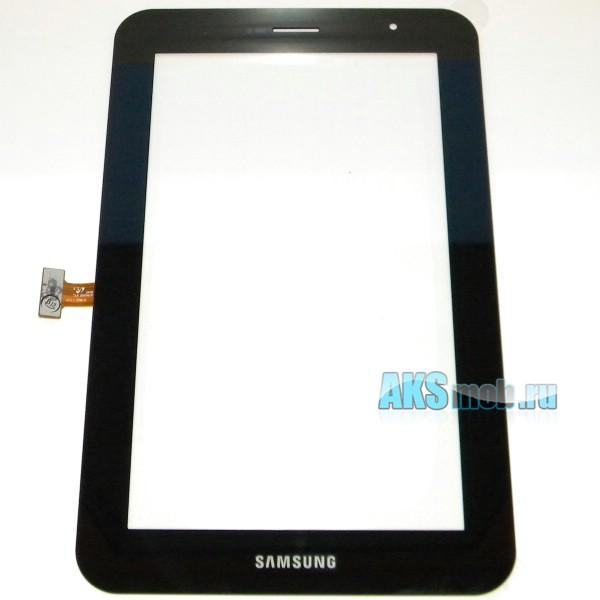 Сенсорное стекло (панель) для Samsung Galaxy Tab 7.0 P6200 и P6210 - тачскрин - Оригинал