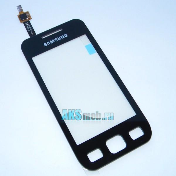 Тачскрин (Сенсорное стекло) для Samsung GT-S5750 Wave 575 - черный