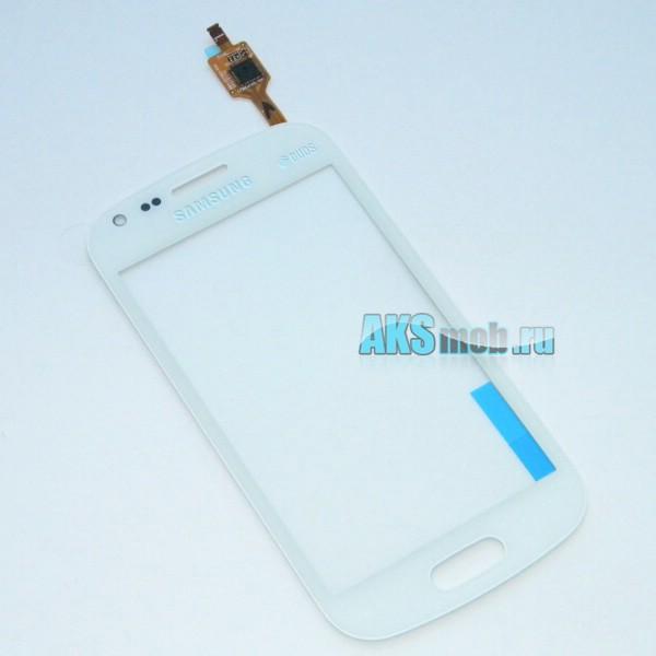 Тачскрин (Сенсорное стекло) для Samsung Galaxy S Duos GT-S7562 - белый