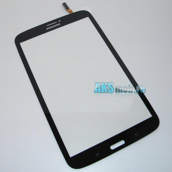 Тачскрин (сенсорная панель) для Samsung Galaxy Tab 3 8.0 SM-T311 / SM-T315 - touch screen - черный