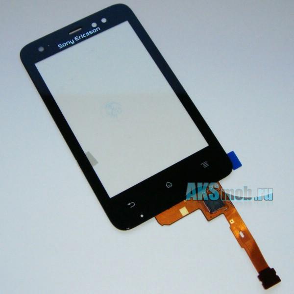 Тачскрин (Сенсорное стекло) Sony Ericsson ST17i Active Black Оригинал