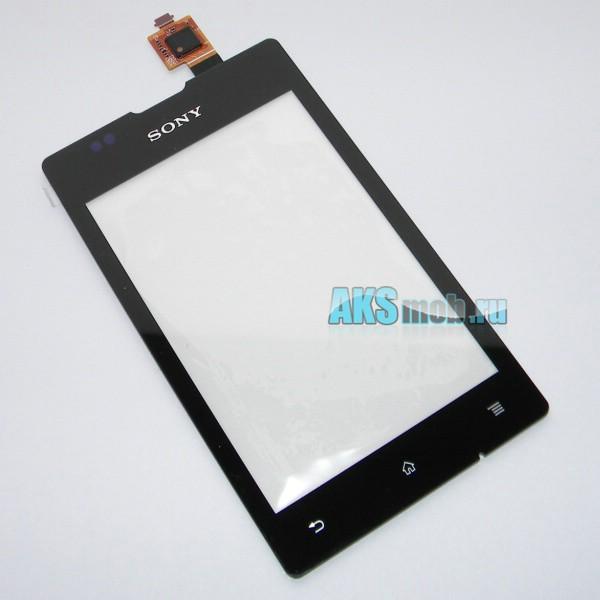 Тачскрин (сенсорное стекло) для Sony C1605 Xperia E Dual - черный