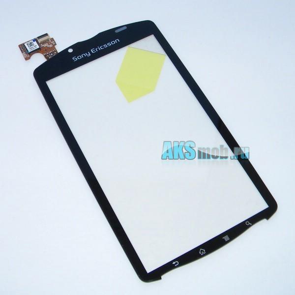 Тачскрин (Сенсорное стекло) для Sony Ericsson R800i Xperia Play - touch screen