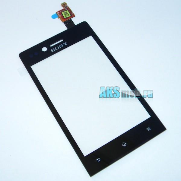 Тачскрин (сенсорное стекло) для Sony ST23i Xperia Miro - черный