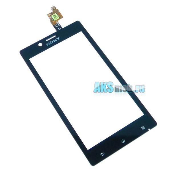 Тачскрин (сенсорное стекло) для Sony ST26i Xperia J - Оригинал