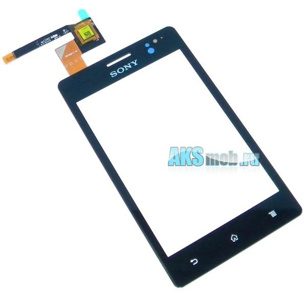 Тачскрин (сенсорное стекло) для Sony ST27i Xperia Go - Оригинал