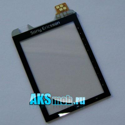 Тачскрин (Сенсорное стекло) Sony Ericsson G700, G700i