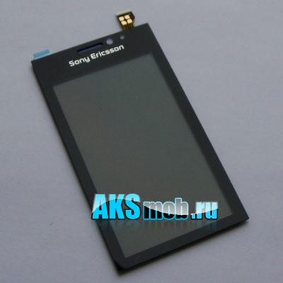 Тачскрин (Сенсорное стекло) для Sony Ericsson U1 Satio