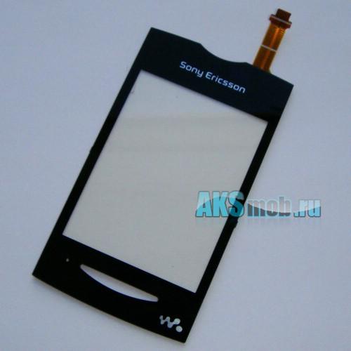 Тачскрин (Сенсорное стекло) для Sony Ericsson W150i Yendo