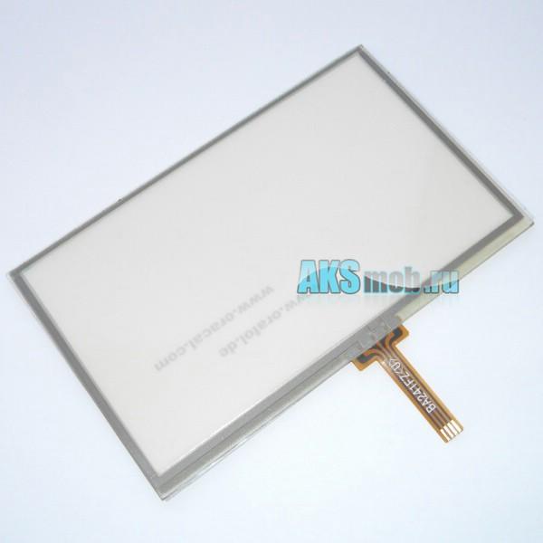 Тачскрин (Сенсорное стекло) для GPS навигатора 4,3 дюйма Тип32 (105мм*65мм, диагональ 123мм)