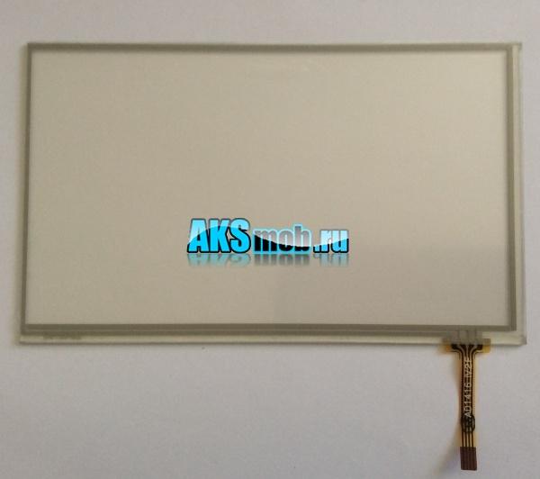 Тачскрин (сенсорное стекло) для GPS навигатора 165мм х 100мм - 7 дюймов тип 22 - ZCR-990