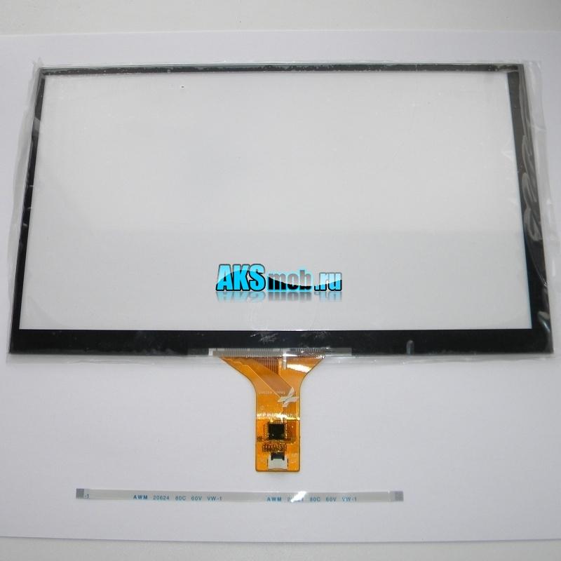Тачскрин емкостный 164мм на 98мм для автомагнитолы шлейф 6pin