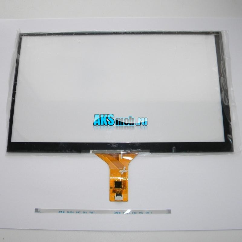 Тачскрин емкостный 209мм на 124мм для автомагнитолы шлейф 6pin - 9 дюймов
