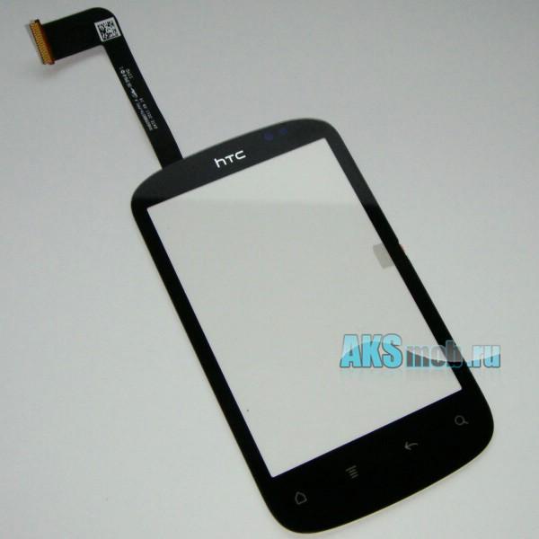 Тачскрин (Сенсорное стекло) для HTC A310e Explorer