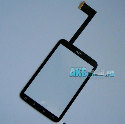 Тачскрин (Сенсорное стекло) для HTC A510e Wildfire S - черный