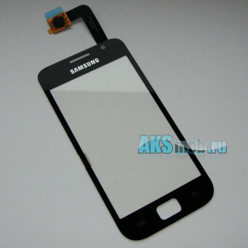 Тачскрин (Сенсорное стекло) для Samsung Galaxy S scLCD i9003
