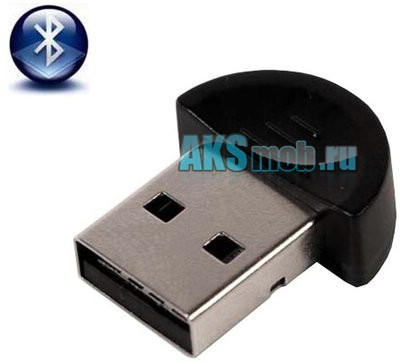 Bluetooth адаптер 100м, USB 2.0/WinMe/Win2000/WinXP/Vista