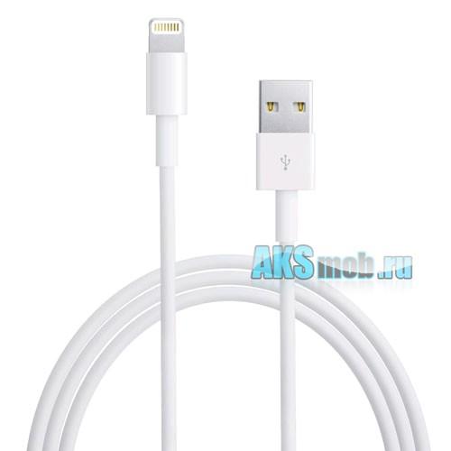 Кабель USB для iPhone 5 (модели A1428 и A1429) - 3 метра